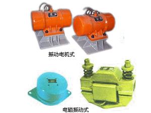 ZFB(CZ)型仓壁振动器